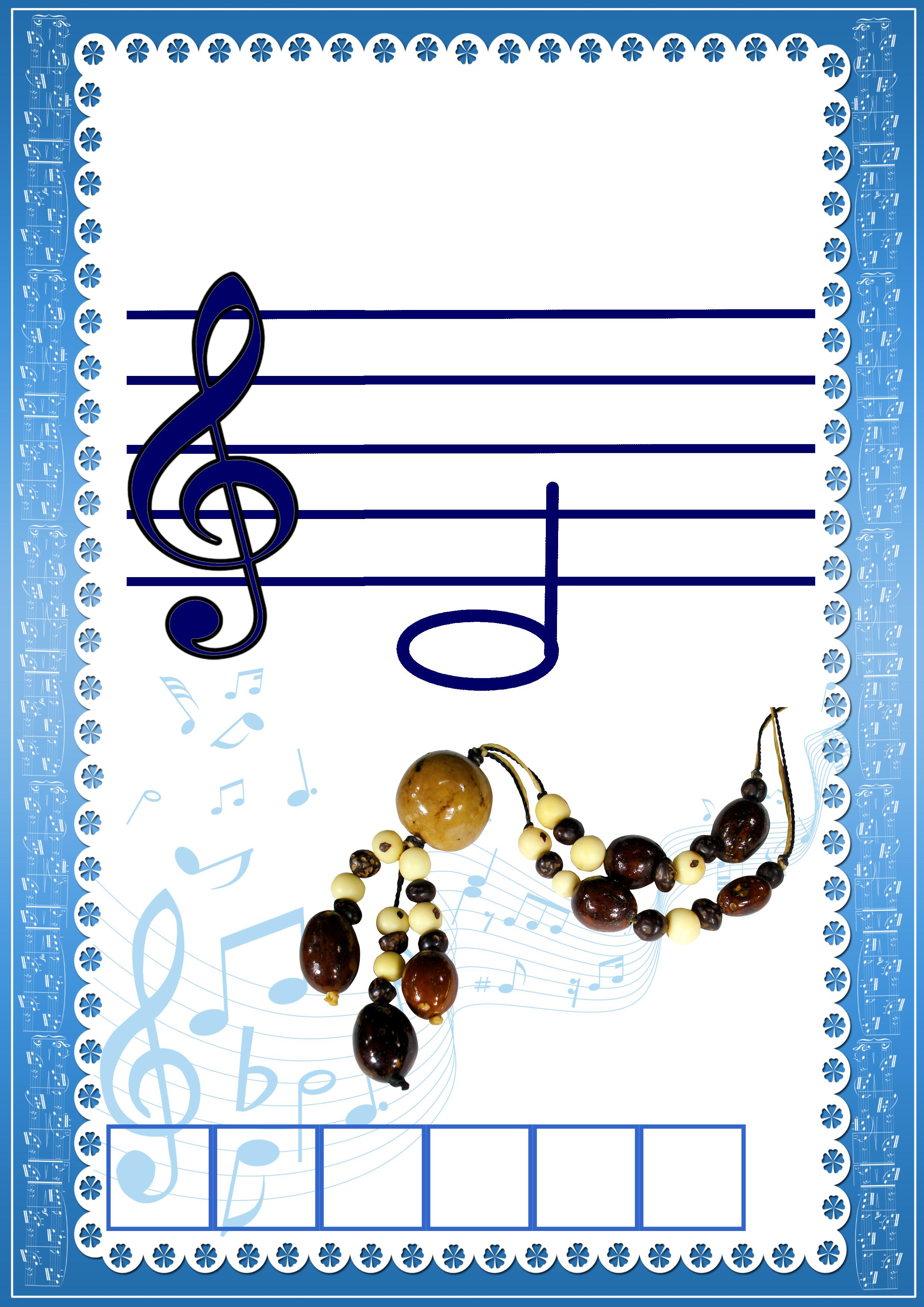 Картинки ребусы с нотами