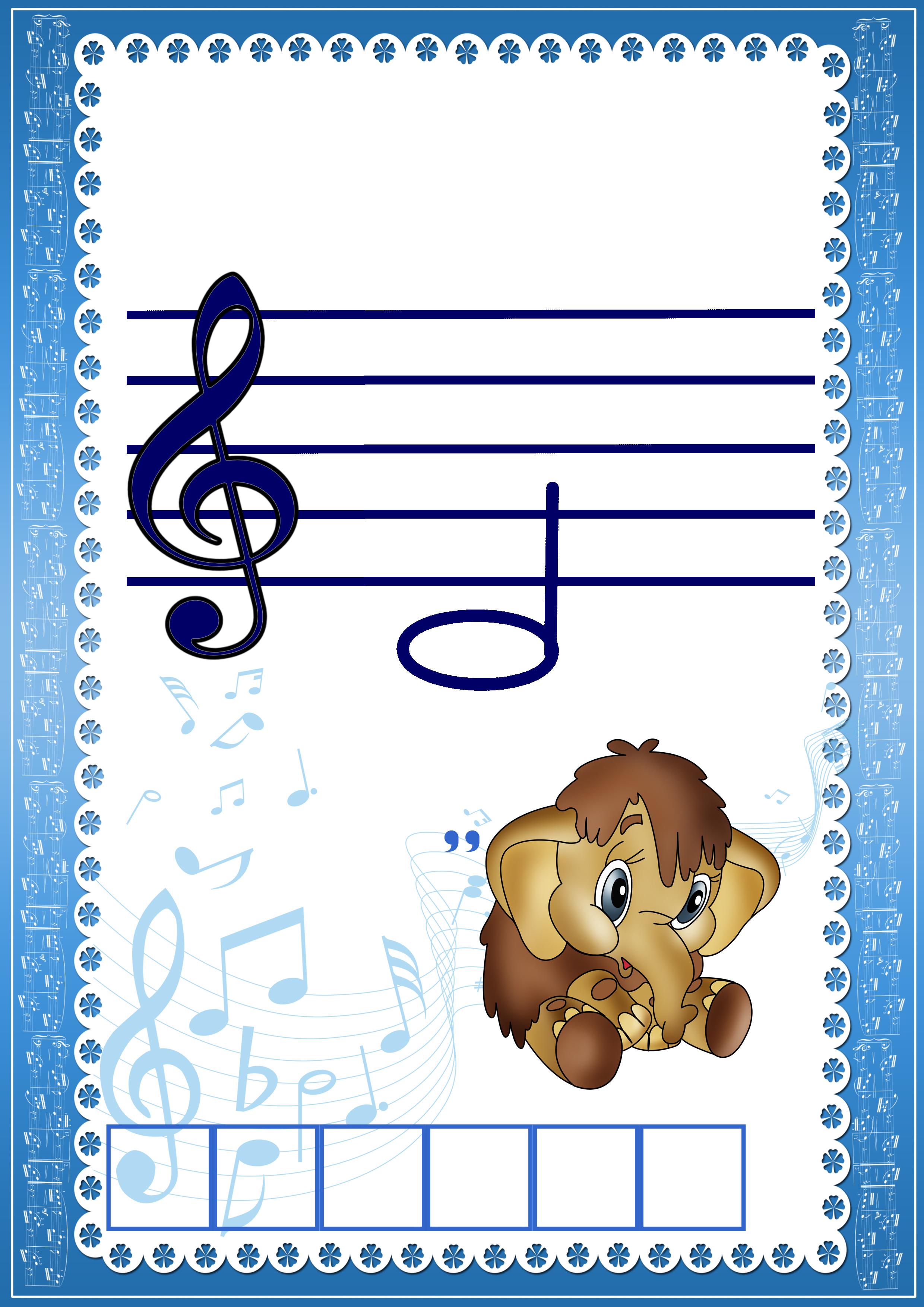 Музыкальные ребусы в картинках с ответами, открытка