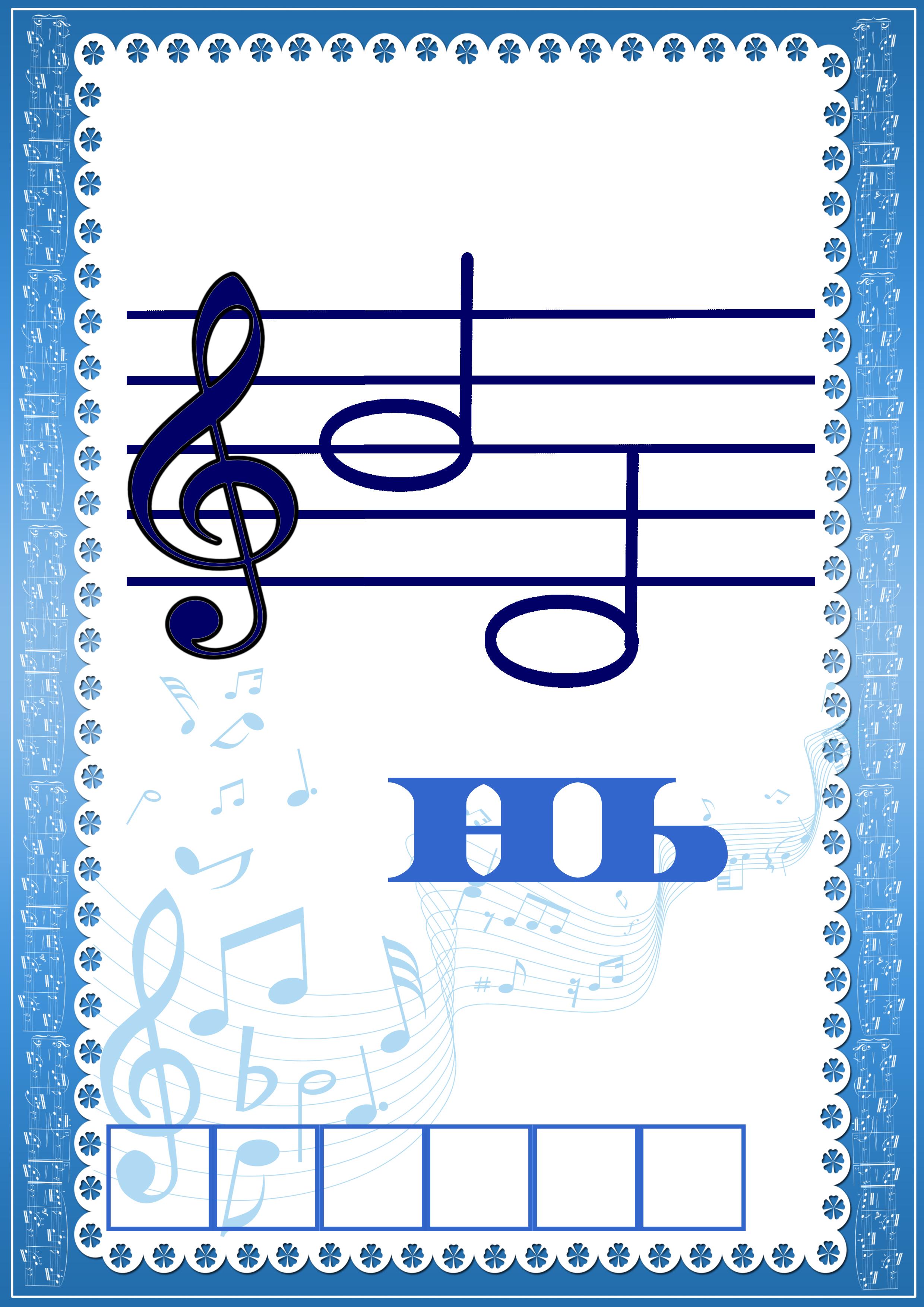 Музыкальный и творческие конкурсы